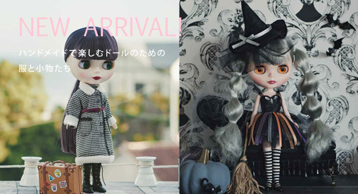 Couturier ami