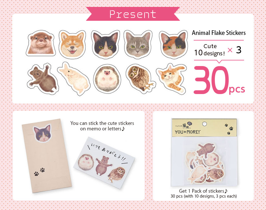 Special Gift! Animal Flake Stickers