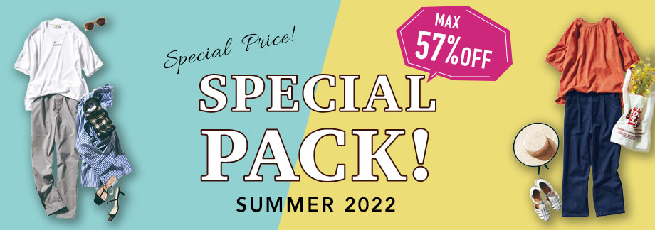 FASHION SPECIAL PACK