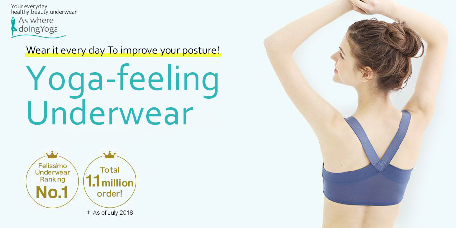 Your everyday healthy beauty underwear  As where doing Yoga Wear it every day To improve your posture! Feels like doing Yoga  Healthy Beauty Underwear