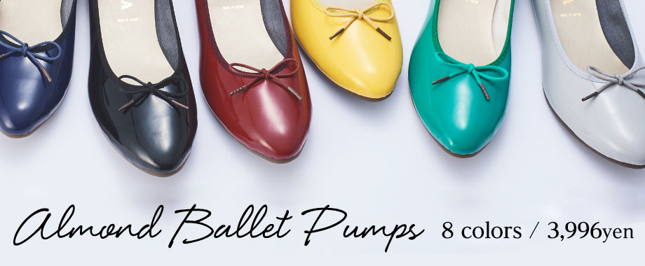 Almond Ballet Pumps